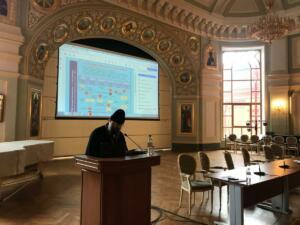 Выступление отца Ростислава на Конференции ПСТГУ